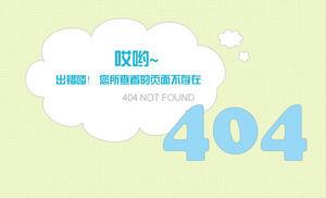 设计空间只需5步,教你在3D MAX中利用VRay插件制作360全景图片